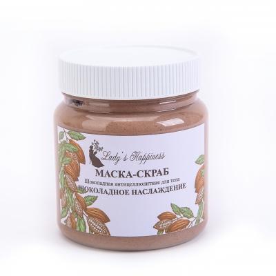 """Маска-скраб  Шоколадная Антицеллюлитная  для тела  """"Шоколадное Наслаждение """"."""